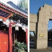 那些千辛万苦考上清华北大的农村学生,如今过得怎么样了?成为社会精英了吗?