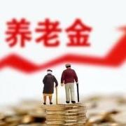 社会平均工资对退休金影响很大吗?