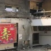 为什么在山西饭店倒塌事件后,有人将矛头对准过寿老人进行指责?