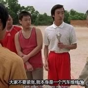湖南少年被15人校园霸凌,反击刺伤3人是正当防卫吗?