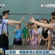 警察执法的时候,老百姓可以拍摄吗?