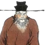 历史上的奸臣是怎么定义的?