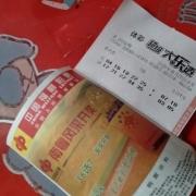 这几天在买彩票,都是中五等奖,你对于彩票怎么看,有中大奖的吗?