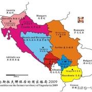 为什么塞尔维亚这样的小国能出那么多体坛巨星?比如德约科维奇?