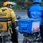 全国每天有多少外卖骑手死于交通事故?