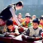 如何解读新印发的《关于加强新时代乡村教师队伍建设的意见》?