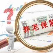 在深圳交了9年社保,在东莞交了3年社保,现有事回老家,怎么办?
