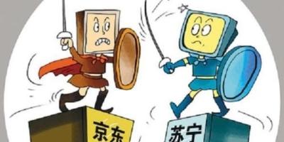 为什么买家电都选京东和苏宁,选天猫的比前两者少很多?