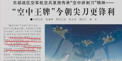 如何看待王海大队歼20在空战演练中打出17:0的战绩?