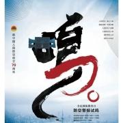 上海发布连续三天在长江口发射火箭测试,你怎么看?