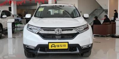 2019款东风本田CRV买哪个版本性价比最高?价格优惠多少?