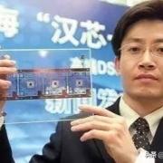 中国芯片技术是否已经超越美国?大家用到龙芯CPU了吗?