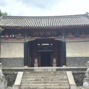 """整个明代坐镇云南200多年的""""沐王府""""是个什么来头?"""