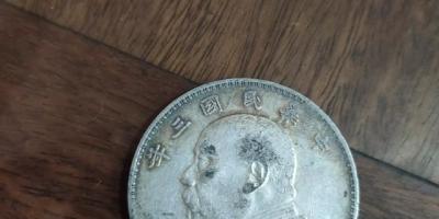 100个银元现在能值多少人民币?