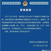 广东梅州一男子当街砍死67岁父亲,砍人男子亲友曾哭泣劝阻,还有哪些信息值得关注?