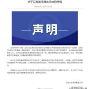 武汉通报同济医院抗疫护士夫妻为救儿子,不幸被汉秀剧场移动座椅挤压身亡,这一设计上是否有安全隐患?