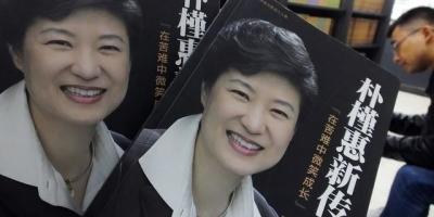 韩国前总统朴槿惠为什么终生未嫁?