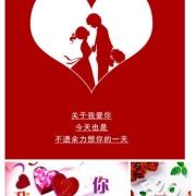 女孩子为了爱情,远嫁外省,值得吗?