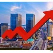 虽有主基调房住不炒,但房价会降还是会涨?