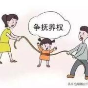 岳母退休以我们不会带孩子为理由天天霸占着外孙,当爹的很少能跟儿子在一起这正常吗?