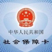 中国的社保,已经向流浪汉覆盖了,你怎么看?