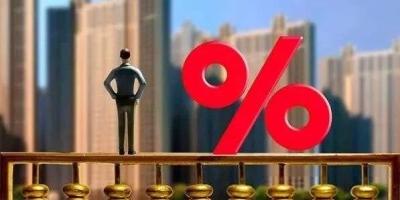 买了二手房是首套房,但贷款利率上浮20%,合理吗?