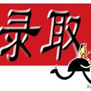 湖南怀化800学生违规上普高被清退,到底是怎么回事?