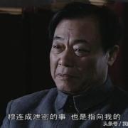 在《潜伏》里,同样是犯错,为什么陆桥山和马奎的结果差别那么大?