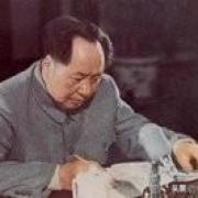 中国人的根是什么?