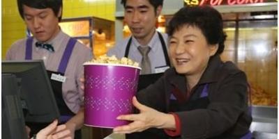 朴槿惠执政期间有哪些成功的故事?