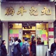 去香港旅游一次大概得花多少钱?