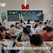 如何看待四川一中学班级62名学生全是班干部,老师回应称「让每个学生都参与班级管理」?