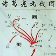 诸葛亮为什么不直接杀入长安,而是先打陇右三郡?