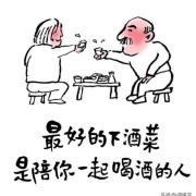 麻婆豆腐在你心中属于什么菜呢?为什么?