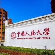 中国有多少博士,博士现在的待遇水平如何?