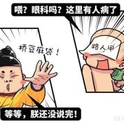 和珅是个大贪官,他富可敌国乾隆也知道,但为啥就是不杀和珅?