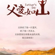 有多少儿子跟自己的父亲断绝了父子关系?