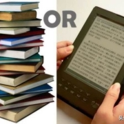 书本阅读比电子书阅读好在哪里?