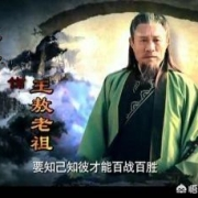 薛丁山的师傅是谁?