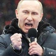 为什么西方一直把俄罗斯视为最大的威胁,而不是让俄罗斯加入西方?
