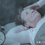 65岁以上的老年人每晚应该休息多久?