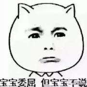 朋友从武汉过来,约我出去,我要答应去吗?