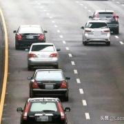 现在的高速公路为什么发生了左车道成了龟速道,右车道却是常超车道的现象?