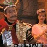 女娲派妲己去迷惑纣王到底是对是错?