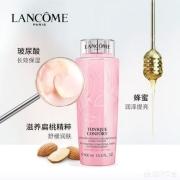 哪个品牌的保湿化妆水比较好?