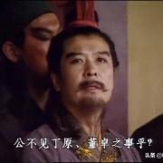 """""""三国""""中刘备开始时对诸葛亮言听计从,为什么建蜀后就听不进去了?"""
