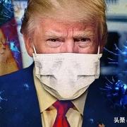 对特朗普感染新冠病毒,国人是何种心态?