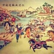 能写出你认为三国时代中战斗力最强的十位英雄吗?
