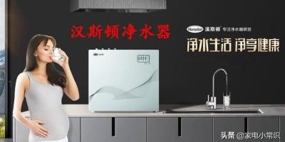 家用净水器哪种牌子最好,净水器什么牌子好?
