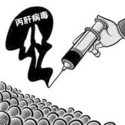 丙肝病毒的发现意义有多重大?